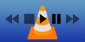 Как в плеере VLC продолжить просмотр с того места, на котором вы закончили