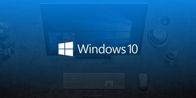 Microsoft остановила распространение октябрьского обновления Windows 10