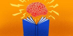 Поверхностное чтение стало нормой, и это угрожает нашему мозгу