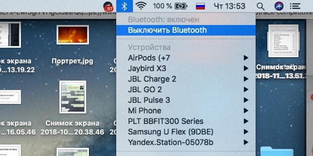 Apple AirPods: Выключить Bluetooth