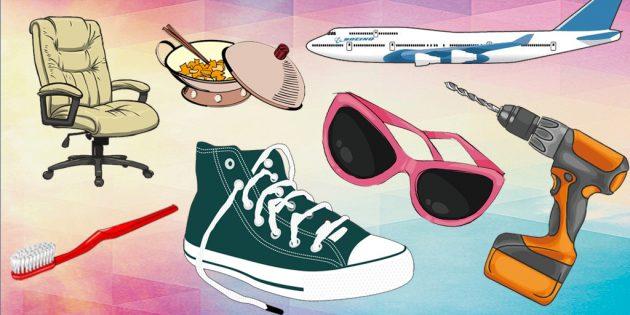 15 вещей, на которые не жалко потратить деньги