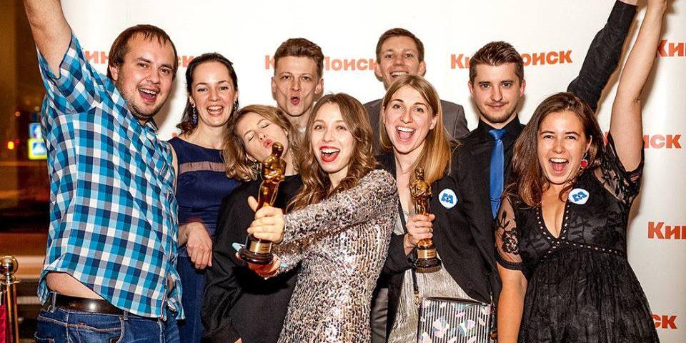 Лиза Сурганова: Сотрудники «КиноПоиска»