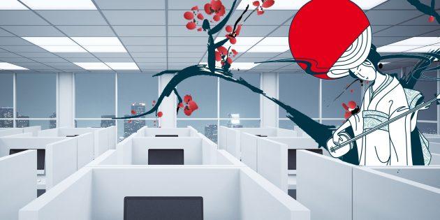 20 странностей корпоративного мира Японии