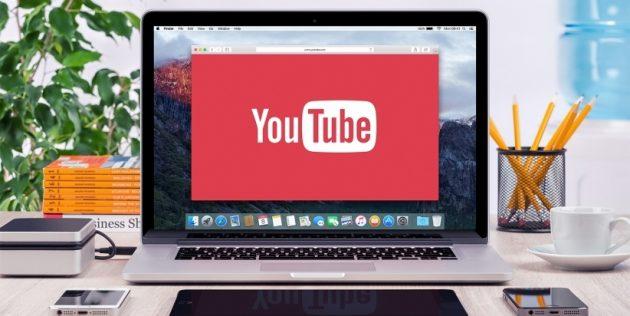 Когда включить режим инкогнито: просмотр видео на YouTube