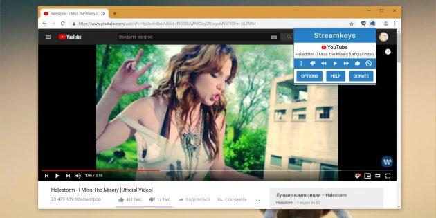 Управление YouTube в Google Chrome: расширение Streamkeys