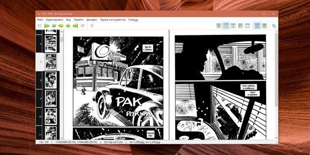 Приложения для чтения комиксов: MComix