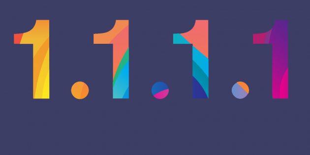 Скоростной DNS-сервис от Cloudflare теперь доступен через мобильное приложение