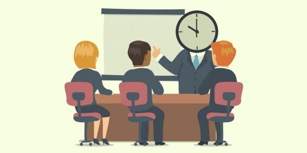 3 простых способа всегда заканчивать совещания вовремя