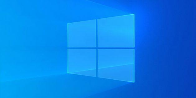 В Windows 10 появится новая светлая тема. Её можно опробовать уже сейчас