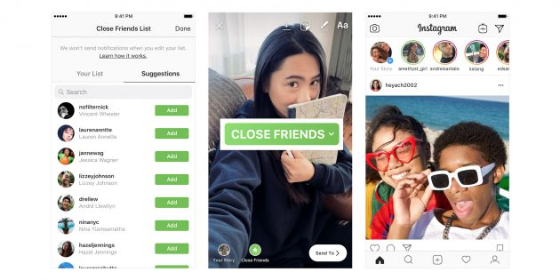 В Instagram появилась возможность публиковать личные истории для близких друзей