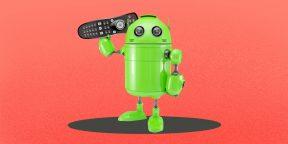8 Android-приложений, превращающих смартфон в пульт для техники