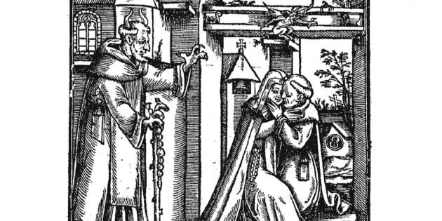Священник и пара