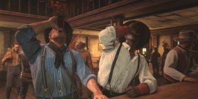 5 главных отличий Red Dead Redemption 2 от Grand Theft Auto V