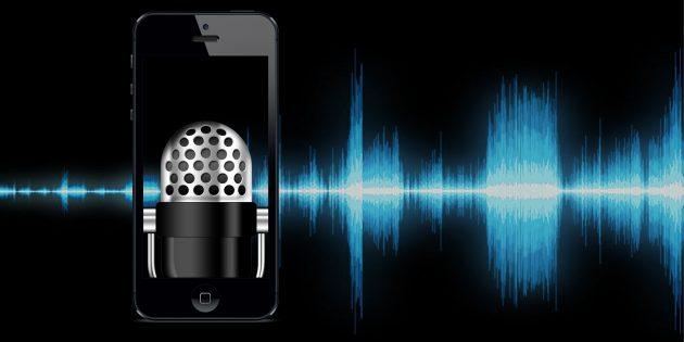 5 отличных приложений для распознавания музыки на iPhone