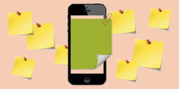 5 самых минималистичных менеджеров задач для iPhone