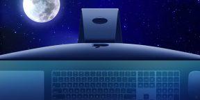 6 полезных советов для всех, кто работает за Mac ночью