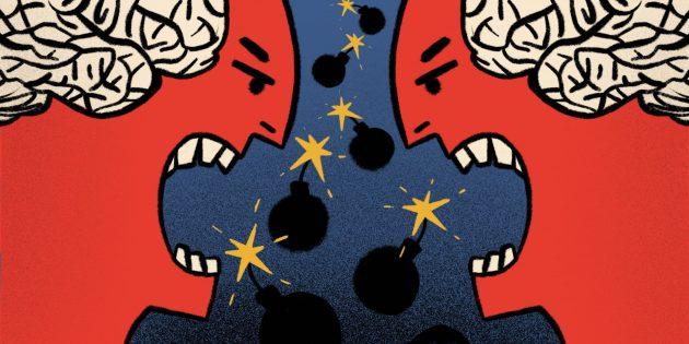 Мозг агрессия конфликты