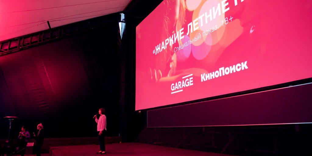 Лиза Сурганова: На показе «КиноПоиска»