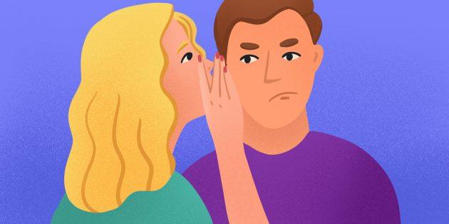 О чем нельзя говорить с мужчинами