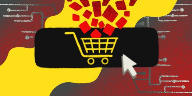 Онлайн-распродажи