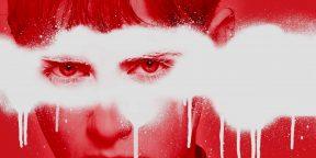 Кинопремьеры 8 ноября: «Девушка, которая застряла в паутине», зомби-фашисты и фильм для фанатов Линча
