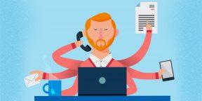 В чём настоящий секрет продуктивности