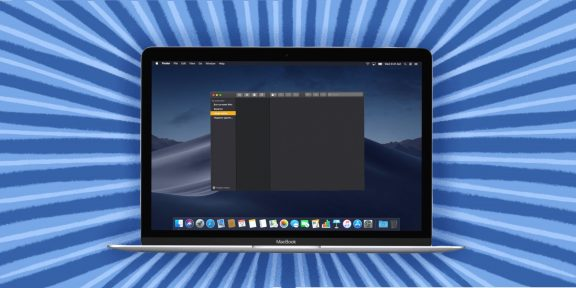 5 возможностей macOS, которые помогут сосредоточиться на работе