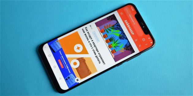 UMIDIGI Z2 Pro: чудо-смартфон