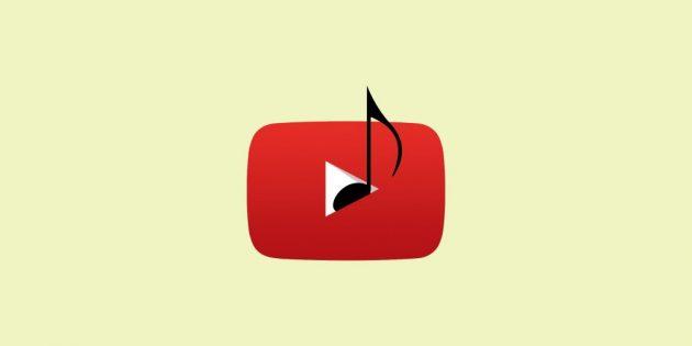 Как найти музыку из видео: 14проверенных способов