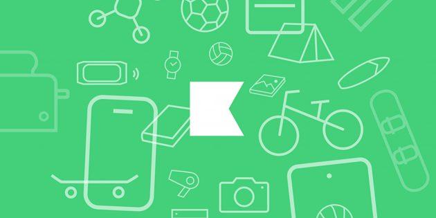 Keeple — сервис аренды и покупки нужных вещей у своих друзей