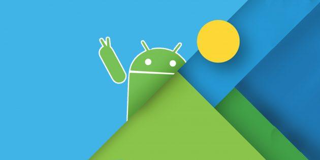 Не только «Google Фото»: 6 приложений для просмотра и сортировки фотографий на Android