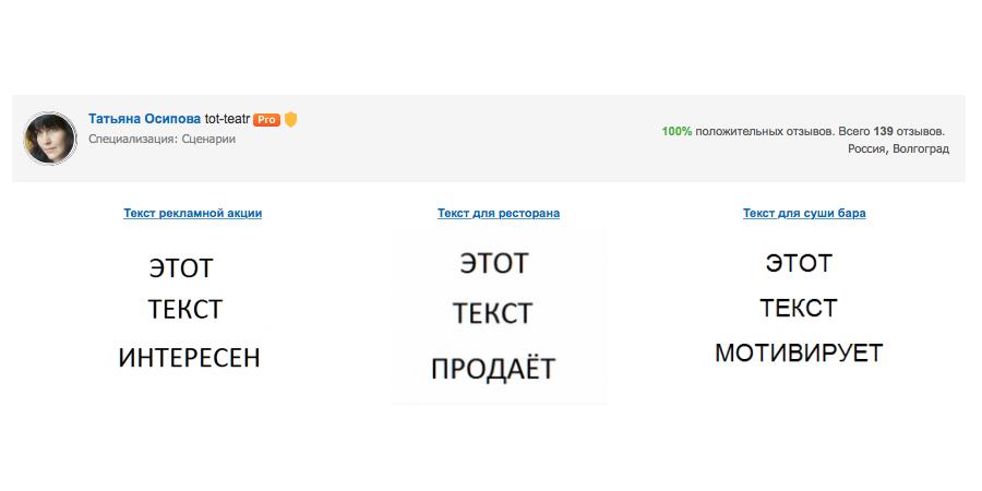 Портфолио на FL.ru