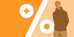 Лучшие скидки и акции на AliExpress и в других онлайн-магазинах 9 ноября
