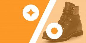 Лучшие скидки и акции на AliExpress и в других онлайн-магазинах 20 ноября