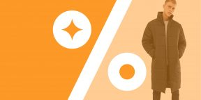 Лучшие скидки и акции на AliExpress и в других онлайн-магазинах 27 ноября