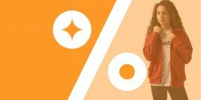 Лучшие скидки и акции на AliExpress и в других онлайн-магазинах 30 ноября