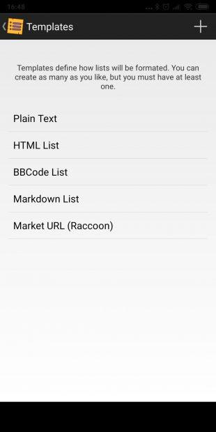 Android-приложения для резервного копирования: List My Apps