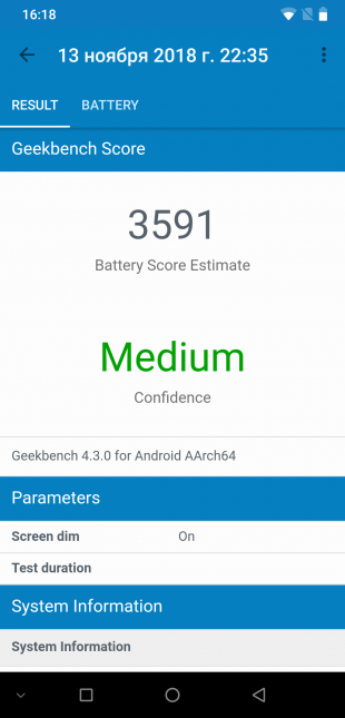 UMIDIGI Z2 Pro: GeekBench Battery