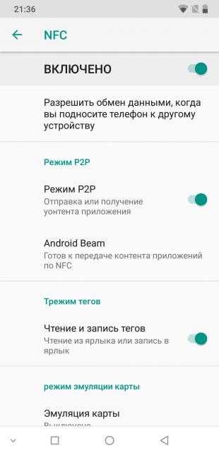 UMIDIGI Z2 Pro: NFC