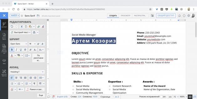 Текстовый редактор онлайн: Zoho Writer