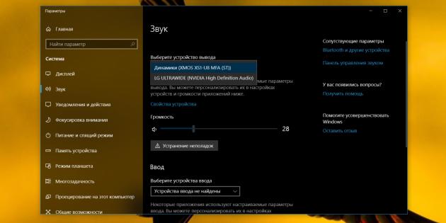 Обзор xDuoo XD-10 Poke: скриншот
