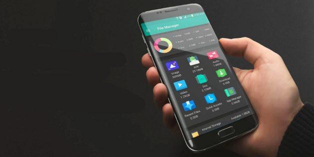Smart File Manager — помощник для работы с файлами на смартфоне и в облаке