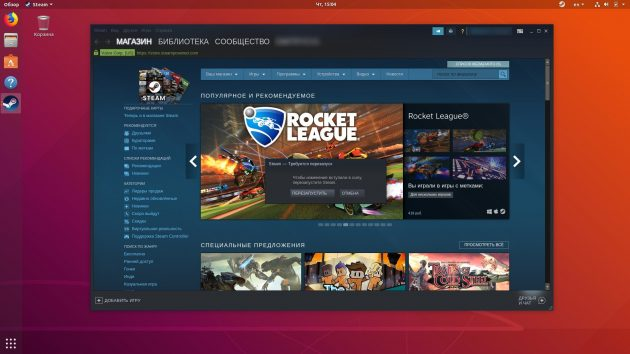 Steam Play: Windows-игры в Linux