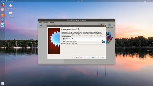 VirtualBox поможет установить Windows-программы на Linux