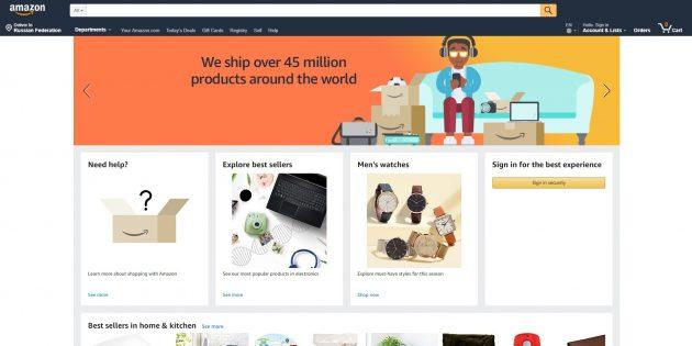 Собрать недорогой игровой ПК поможет Amazon