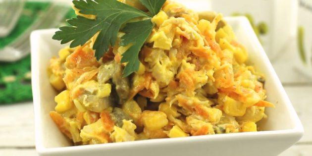 Салат с кукурузой, грибами, курицей и морковью