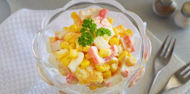 Рецепты: Салат с кукурузой, крабовыми палочками и апельсином