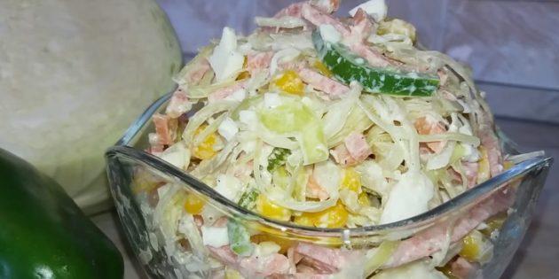 Салат с кукурузой, капустой, колбасой и перцем
