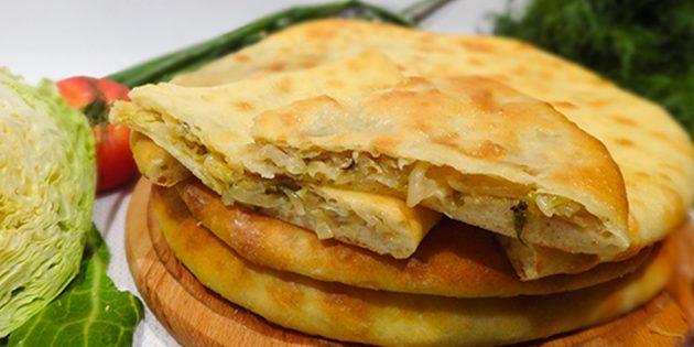 Рецепты: осетинские пироги с капустой и сыром