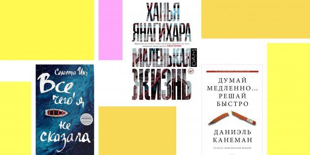 Макс Черепица: Самые любимые книги
